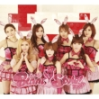 Banisuta! (+DVD)[First Press Limited Edition A]