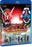 Kamen Rider*kamen Rider Wizard&Fourze Movie Taisen Ultimatum Collector`s Pack
