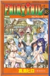 Fairy Tail 38 �A�j��dvd�t�������� �u�k�ЃL�����N�^�[�Ya