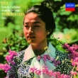 Partita No.2, Sonata No.3 for Solo Violin : Chung Kyung-Wha