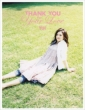 YUI Artist Book THANK YOU FOR YOUR LOVE HISTORY BOOK (240P)+MINI BOOK (32P)