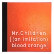 [(an imitation)blood orangenTour Pamphlet / Tour Goods