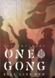 One Gong -South East Asia Tour 2012-