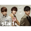 ��Star1(�A�b�g�X�^�C��)SUPER JUNIOR-K.R.Y.���W�� �؍���
