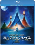 Cirque Du Soleil Worlds Away (3DBD +BD)