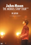 The Mobius Strip Tour In Japan [First Press Limited Editon](+Mini Photobook)