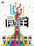 INFINITE  Ranking King [First Press Limited]