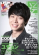 Hanst Hanryu Station Vol.8 Special Issue Yuchun (JYYJ Special Bonus DVD)