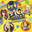 Drama Cd[persona4 The Golden]vol.2