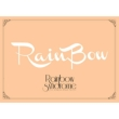 1st Album Part.1 -Rainbow Syndrom