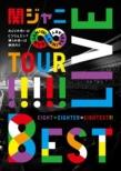 KANJANI�� LIVE TOUR!! 8EST �`�݂�Ȃ̑z���͂ǂ��Ȃ�? �l��̑z���͖�����!!�`