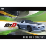 Initial D Fifth Stage Vol.5