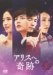 AX m[JbgDVD-BOX1