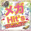 Mega Hit' s-J-Pop Doku Kawa Best Mix-Ryuukou Atashi Rashisa Style