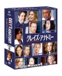 Grey's Anatomy Season 6 Compact Box