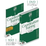 JBA Official Text Vol.1 Coordination Training [Kiso Hen]