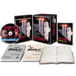 Die Hard Collector's Blu-ray BOX (10,000 Set Limited Manufacture)