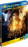 [First Press Limited Edition] The Hobbit: An Unexpected Journey [Blu-ray +DVD](3 Discs)
