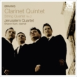 Clarinet Quintet, String Quartet No.2 : Kam(Cl)Jerusalem Quartet