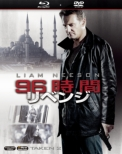 Taken 2 (Blu-ray Disc+DVD)[First Press Limited]