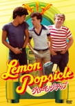 Lemon Popsicle