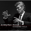 SAMURAI ROCK (CD+DVD+GOODS)[First Press Limited Edition]