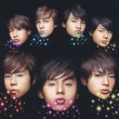 Ki Su U Mai -KISS YOUR MIND / S.O.S (Smile On Smile)[Standard Edition](CD)
