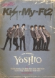 YOSHIO -NEW MEMBER [First Press Limited Edition](+Theme Song CD) Kis-My-Ft2