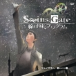 PS3Xbox 360\tguSTEINS;GATE `StFmOvI[vjOe[}utFmOvyDVDtz
