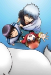 Gintama`Enchou-Sen 04