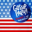 Gossip Party! Spin Out! I Love Movie & Drama Mixxx-