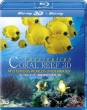Fascination Coral Reef 3d -Mysterious Worlds Under Water