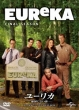 Eureka Final Season Dvd-Box