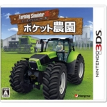 Farming Simulator 3d |Pbg_