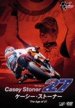 Casey Stoner The Age Of 27
