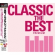 Classic The Best-premium