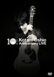 10th Anniversary Live Kotaro Oshio
