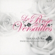 La Rose de Versailles-Takarazuka Piano Sound Collection-