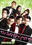 Vampire Idol Dvd-Box 3