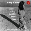 Tokyo Q: O: A Way Alone, Barber, Britten +dover Beach: M.horne(Ms)