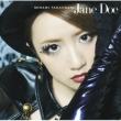 Jane Doe (+DVD)[Type A]