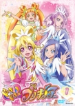 Dokidoki! Precure Vol.1