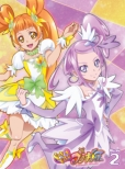 Dokidoki! Precure Vol.2