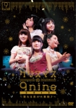 Christamas No 9nine 2012-Seinaru Yoru No Daisoudou-
