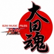 Bjw Big Japan Pro-Wrestling Music Files