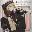 Uta No Prince Sama Maji Love 2000% Idol Song 1