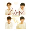 Vol.2: One Spring Day 2AM