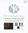 Fictionjunction +Fictionjunction Yuuka Yuki Kajiura Live Vol.#4 Part 1&2 Everlasting Songs Tour