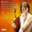 Violin Concertos : Mullova(Vn)Dantone(Cemb)/ Accademia Bizantina