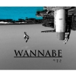 1st Mini Album: Wannabe